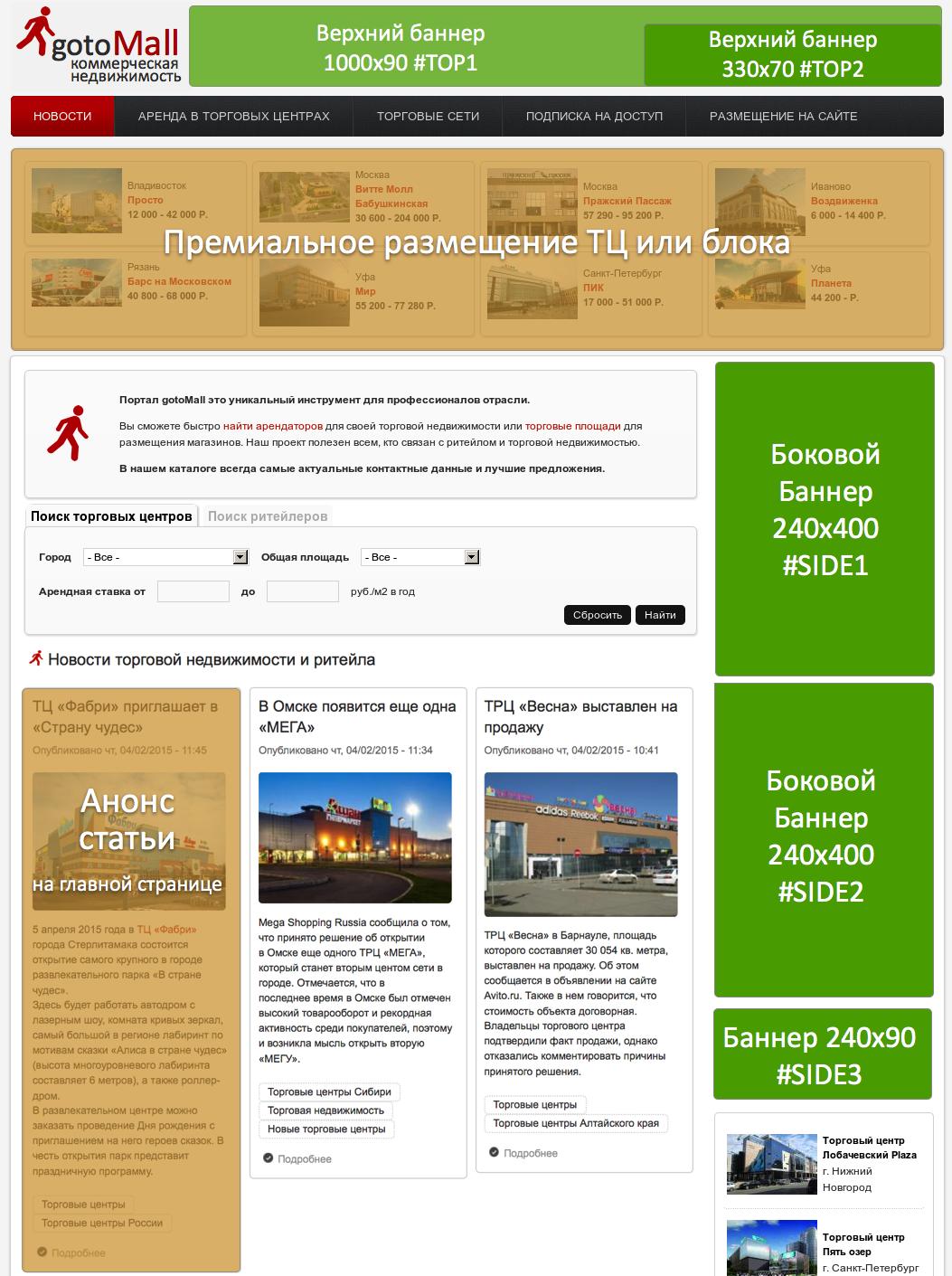 Тв новости экономики россии